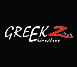 griechenland-korfu-greekz