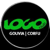 Griechenland Korfu Loco Club